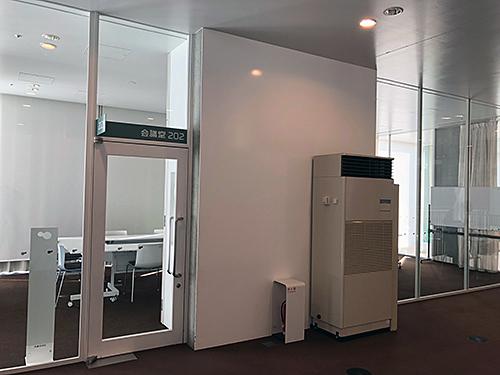 えんぱーく会議室202